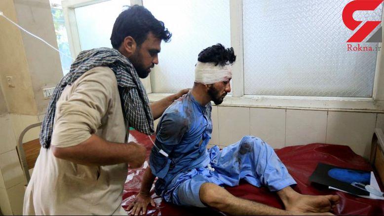حمله انتحاری در افغانستان با 9 کشته+عکس
