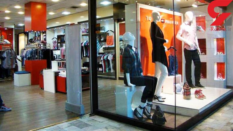 بازار پوشاک ایران در چنگ ترکها /  پوشاک ارزان قیمت در نمایشگاههای بهاره