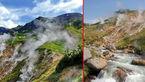 دره جوشان در روسیه