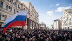 تظاهرات علیه پوتین در روسیه