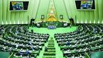 شاعران پارلمان ایران / شعرخوانی برای لاریجانی