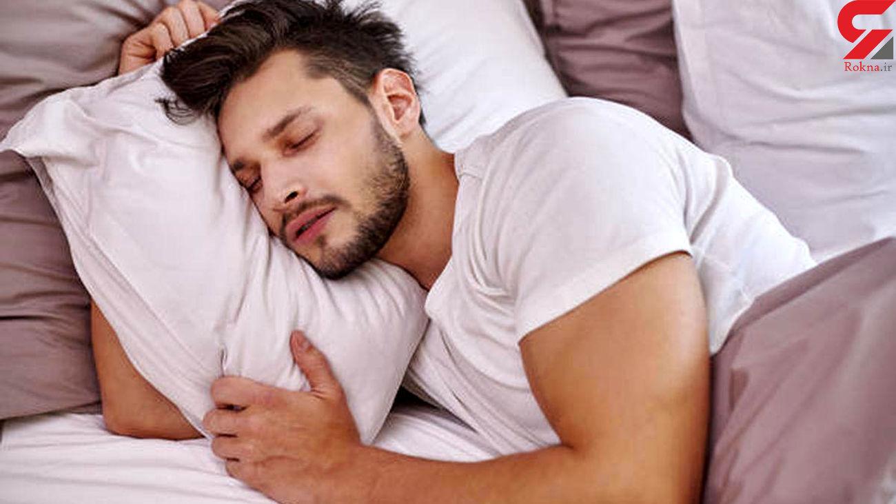 کمتر از 6 ساعت نخوابید + دلایل