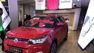 گرانفروشی و بد عهدی رامک خودرو !