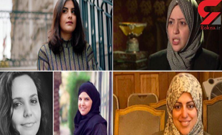 فعالان زن عربستان در صف اعدام + عکس