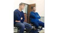 تجاوز به آذر در تصمیم شوم 3 متجاوز در خانه زن فاسد