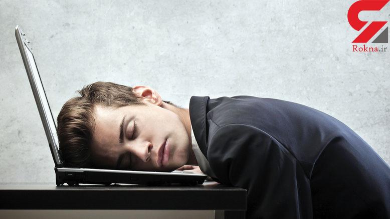 زیاده روی در خواب عامل تحلیل رفتن ذهن