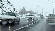 لغزندگی در جاده کرج- چالوس