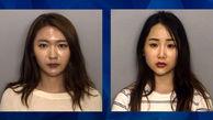 شگرد پول درآوردن پلید 2 دختر آسیایی لو رفت+ عکس