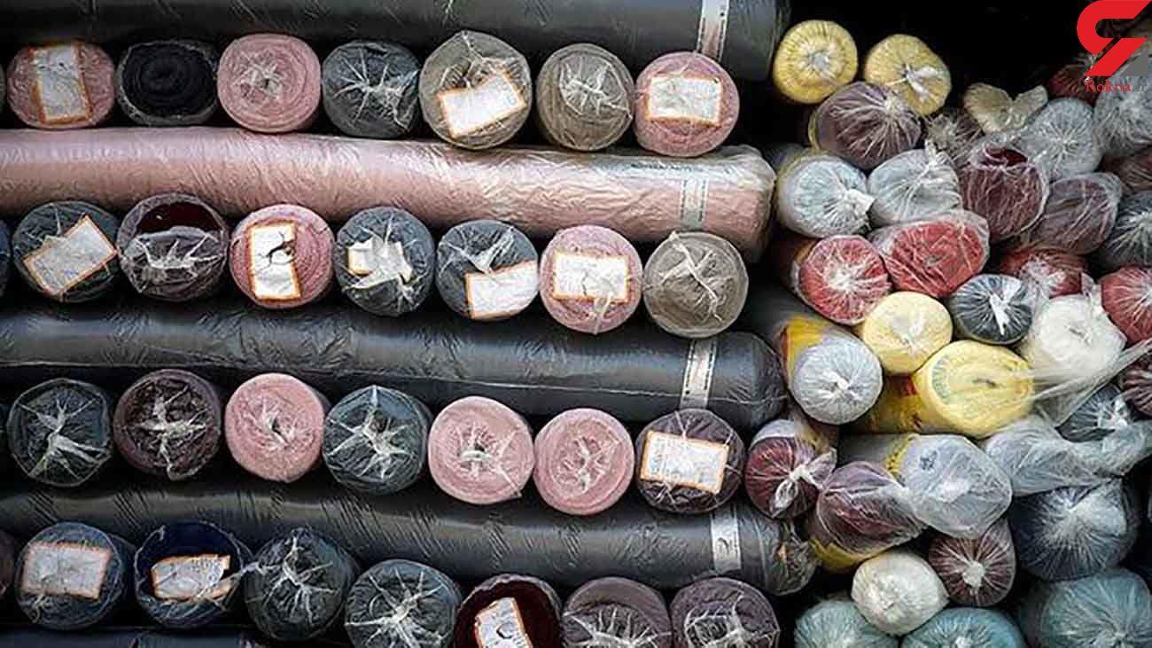 محموله پارچه قاچاق در لرستان به دست پلیس