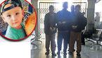 نقشه زن خبیث کمر پدر و مادر باران کوچولو را شکست / 3 مرد دستگیر شدند + عکس