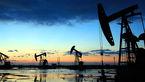 قیمت جهانی نفت امروز سه شنبه 23 دی ماه 99