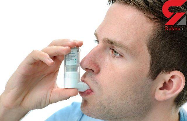 اشتباهاتی که درباره بیماری آسم تصور می کنید