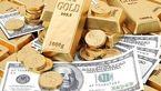 پیش بینی مهم از آینده قیمت سکه و دلار