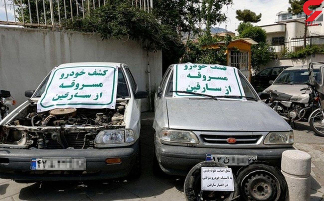 کشف 22 دستگاه وسیله نقلیه مسروقه توسط پلیس آگاهی کرمانشاه