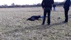 راز مخوف جسد خون آلود در شالیزارهای تالش چیست؟! + عکس