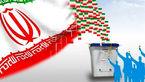 نتایج انتخابات استان زنجان/ ریاست جمهوری و شورای شهر 96