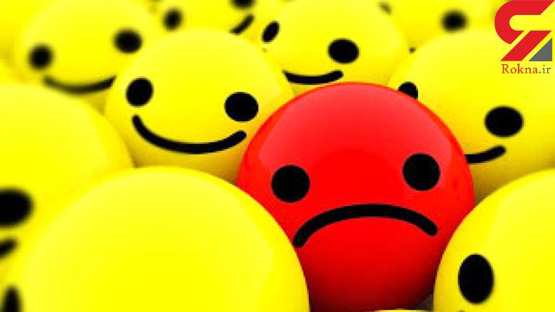 یکی از مهمترین عوامل ایجاد افسردگی