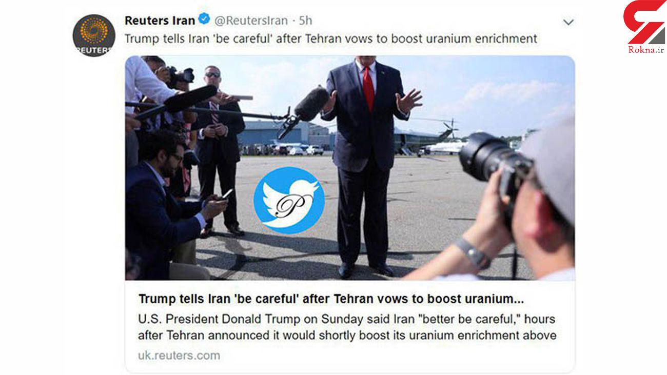 ترامپ: ایران بهتر است مراقب باشد