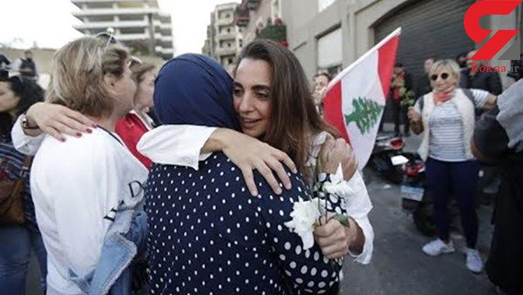 زنان لبنانی با گُل به میدان آمدند