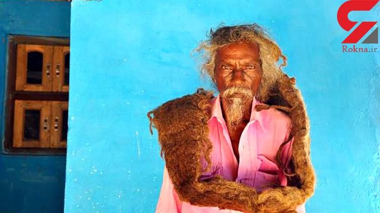 مردی که ۴۰ سال موهایش را نشسته است! +عکس