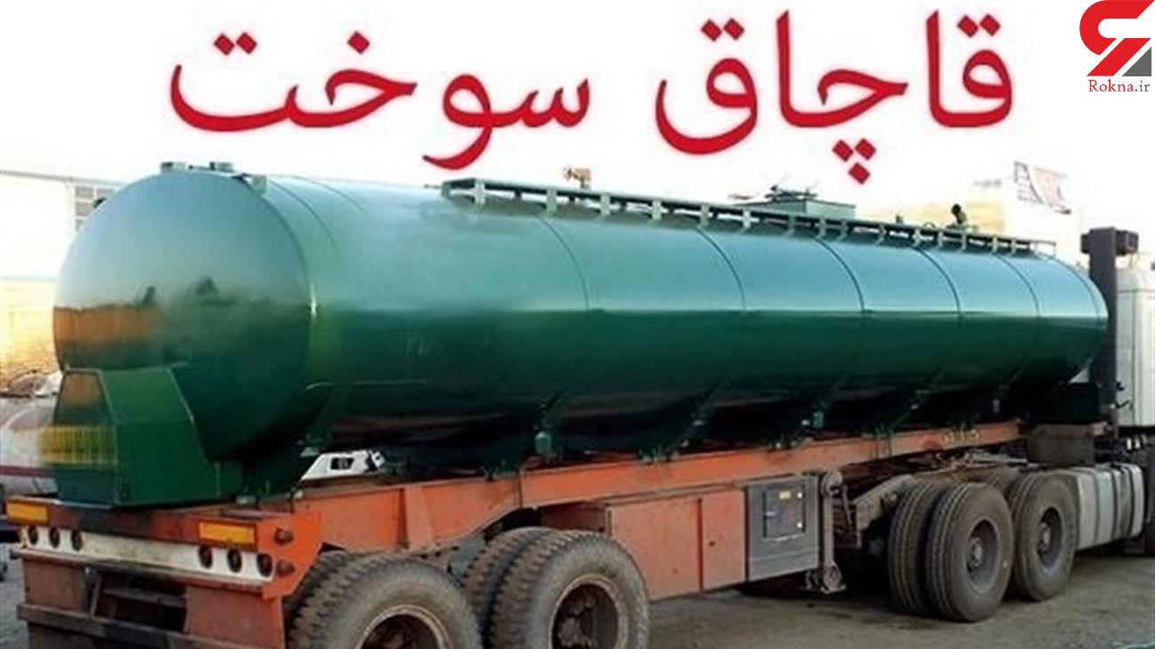 کشف 800 نفتکش قاچاق سوخت در سیستان و بلوچستان