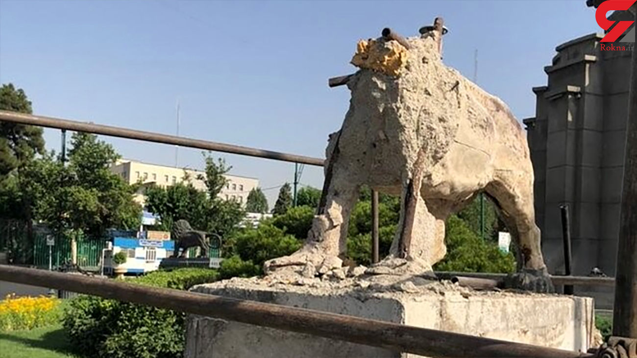 مجسمه شیرهای 85 ساله میدان حر تخریب شد / ماجرا چیست؟