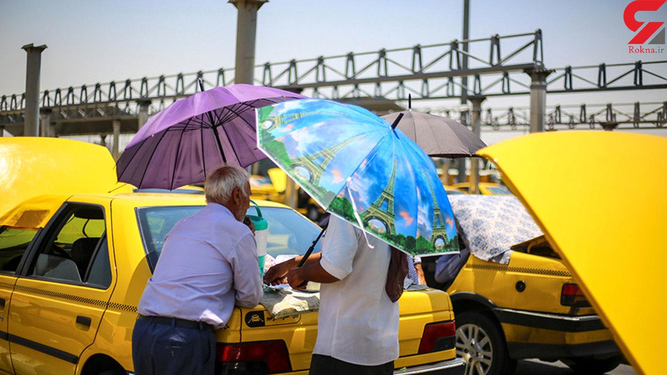 وضعیت هواشناسی تا پایان هفته/ دمای تهران از 38 درجه فراتر می رود