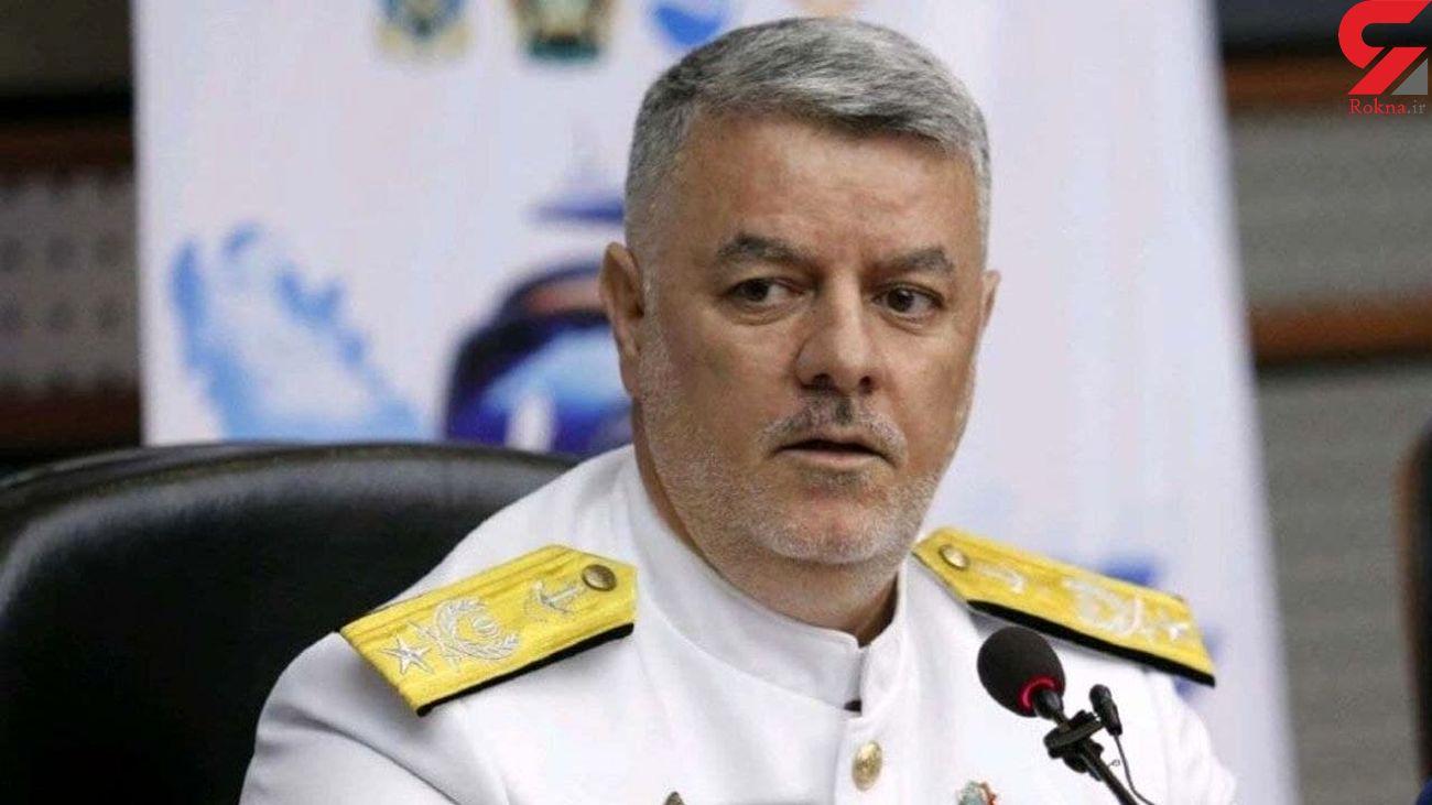 ناو اطلاعاتی «شیراز» تا سال آینده به ناوگان نداجا ملحق میشود
