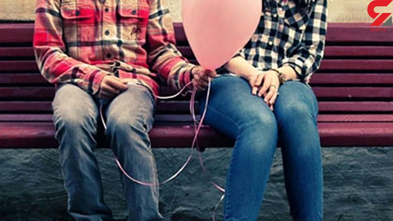 باهوش ها نرد عشق را می بازند