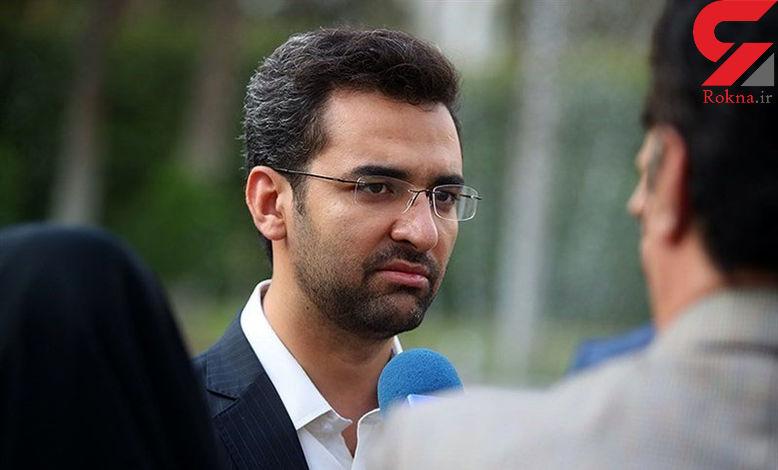 وزیر ارتباطات: دولت گستاخی به سپاه را بیپاسخ نمیگذارد