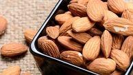 خوراکی های انرژی زای طبیعی کدامند؟