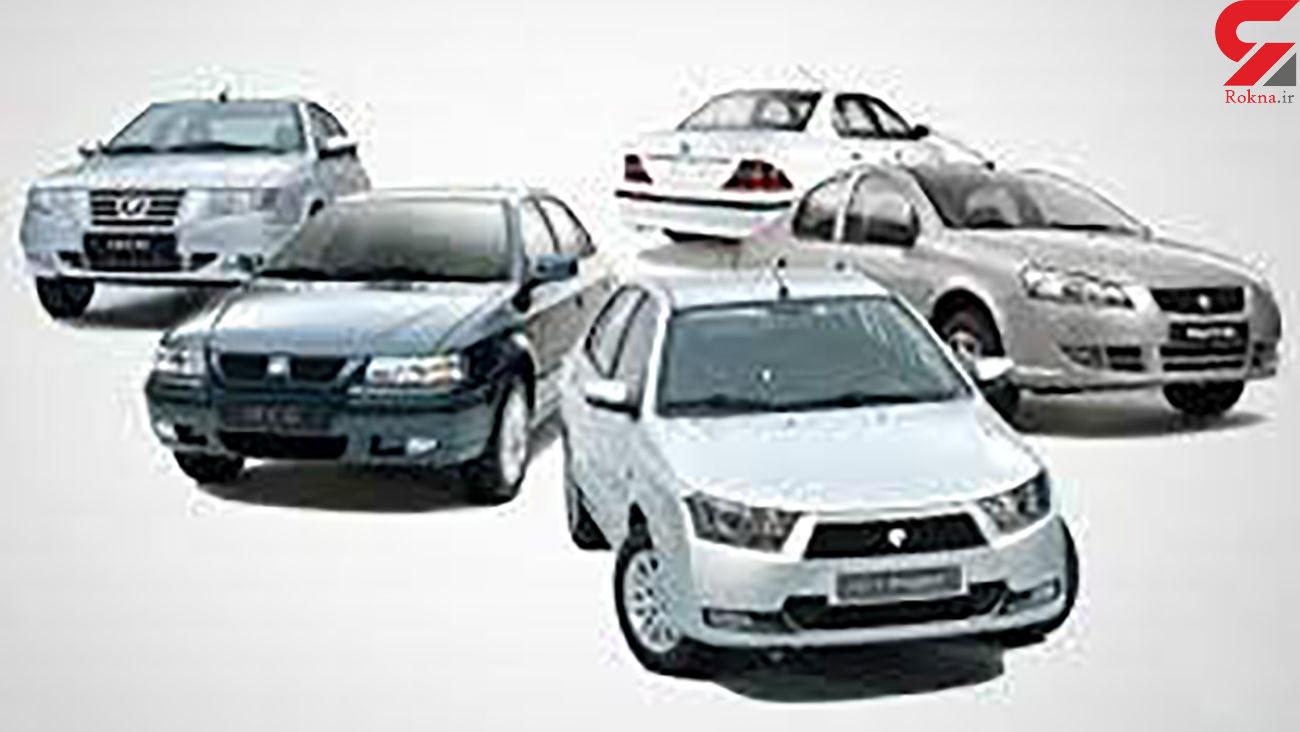 اشتراک طلایی ایران خودرو چه مزایایی دارد؟