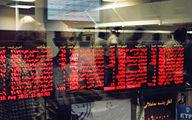 ماجرای سود 30هزار میلیارد تومانی 120نفر در بورس
