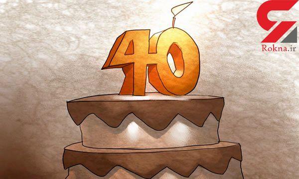 10 ترفند ساده برای جوان شدن 40 ساله ها !