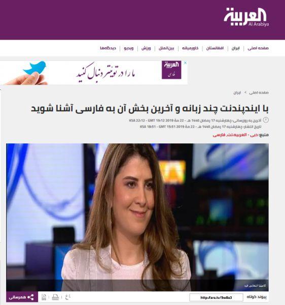 خوشرقصی ۲ خبرنگار ایرانی برای عربستان / از آتشبیارترین مهره بنسلمان تا پولپرستی که با شیطان هم همکاری میکند/ کاملیا انتخابیفرد کیست؟ + اسناد