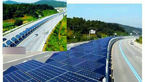 مسیر دوچرخهسواری حیرتانگیز مجهز به پنلهای خورشیدی+ عکس