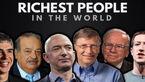 ثروتمندان فضای مجازی چه کسانی هستند؟ / رد پای یک ایرانی + عکس