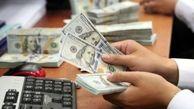 قیمت دلار پنج شنبه ۲۸ شهریور ۹۸