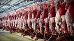 قیمت هر کیلو شقه گوسفندی ۷۰ هزار تومان