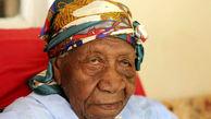 زن جامائیکایی 117 ساله پیرترین فرد جهان شد + عکس