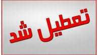 ادامه تعطیلی مدارس و دانشگاههای استان اصفهان