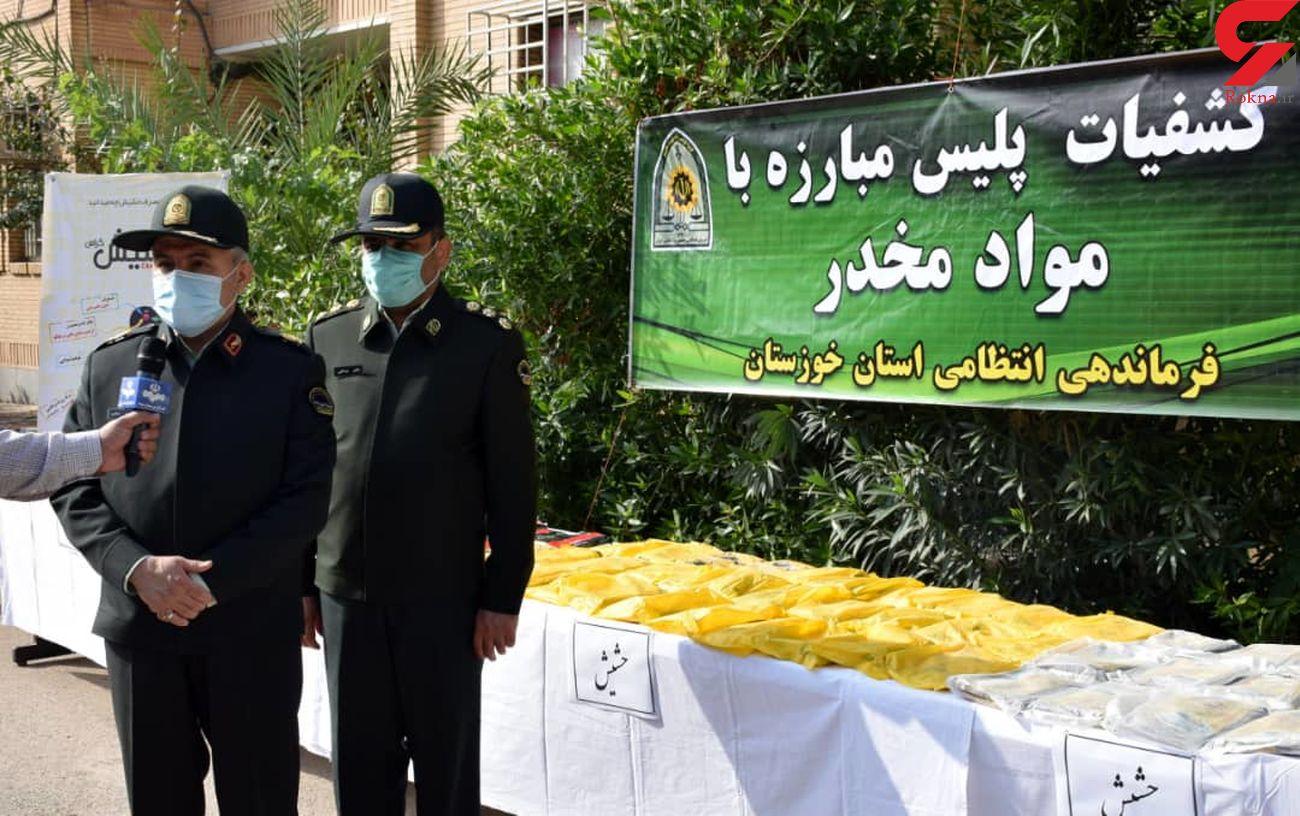 کشف 250 کیلوگرم حشیش در خوزستان