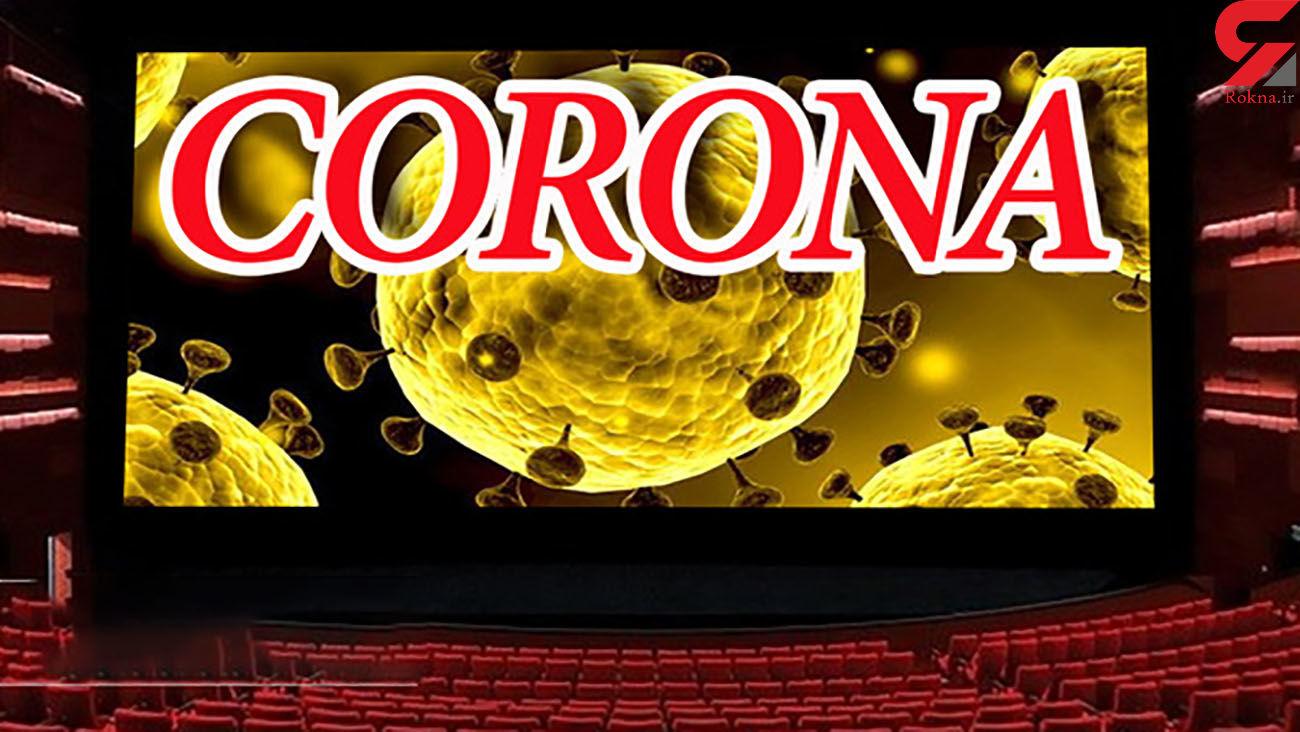 رکوردزنی کرونا در آمریکا