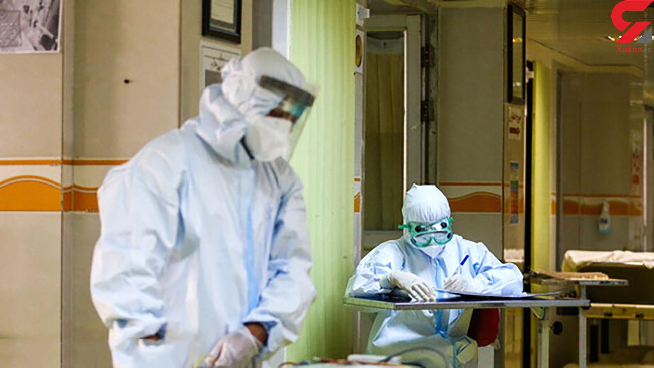 ابتلای ۲۲۰ تن از پرسنل یک بیمارستان پایتخت به کرونا