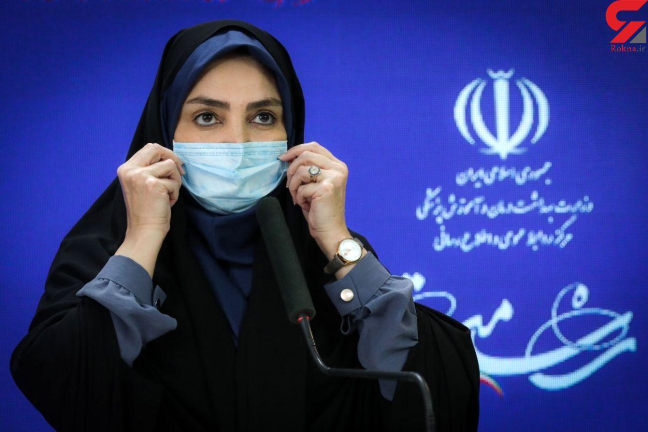 129 مبتلا به کرونا در 24 ساعت گذشته در ایران جانباختند /  شناسایی ۲۰۶۳ بیمار جدید کووید۱۹