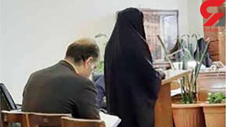 محاکمه زن عتیقه فروش بخاطر قتل بدون جسد در تهران! + عکس