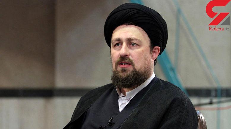 پیام تبریک سید حسن خمینی