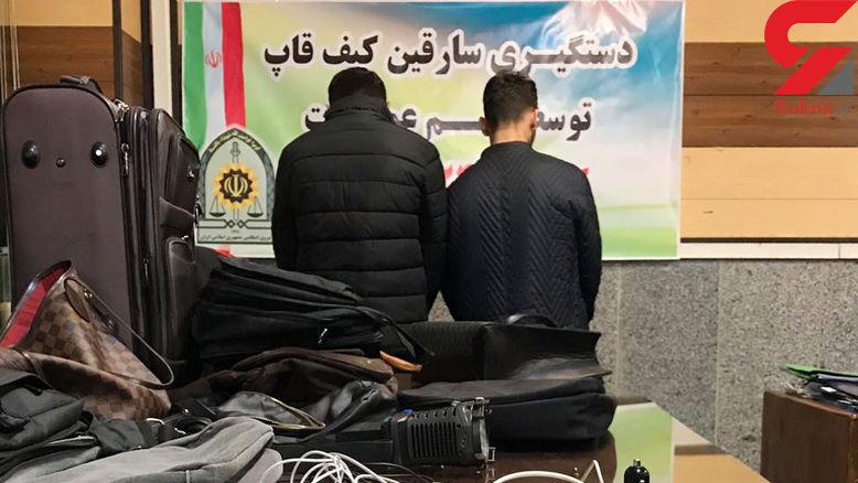 این 2 مرد را می شناسید؟! / آنها با پراید بدون پلاک در تهران جولان شوم می دادند! +عکس