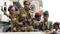 ۲ سرکرده مزدوران سعودی در یمن به هلاکت رسیدند