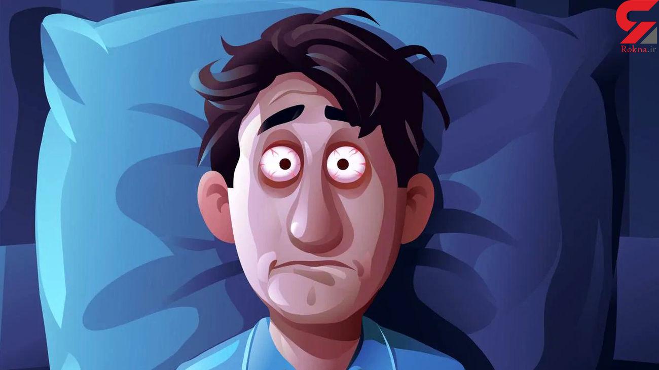 بی خوابی چه عوارض جسمی و روحی دارد؟